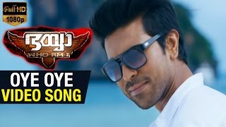 Oye Oye Video Song HD | Bhaiyya My Brother Malayalam Movie | Ram Charan | Amy Jackson | DSP | Yevadu