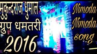 Mukundraj Dhumal Dhamtari in Ganesh visarjan 2016