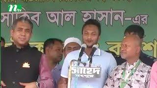 Shakib Al Hasan seeks vote on behalf of AL leader Rashek Rahman in Rangpur