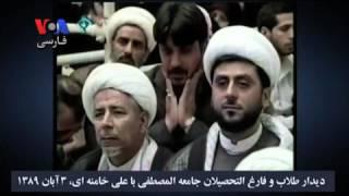 مراکز «صدور انقلاب اسلامی» را بهتر بشناسیم