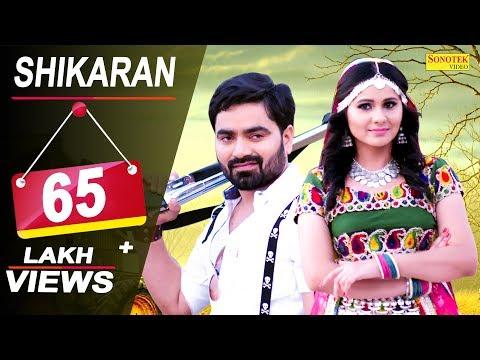 Xxx Mp4 Shikaran Vicky Kajla Raj Mawer Bani Kaur Vijay Varma Andy Dahiya New Haryanvi Song 2018 3gp Sex