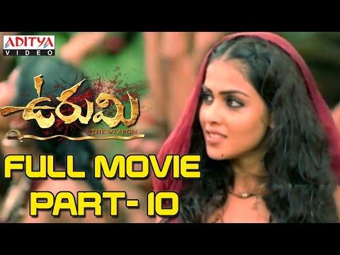 Xxx Mp4 Urumi Telugu Movie Part 10 15 Prithvi Raj Aarya Prabhu Deva Genelia Nithya Menon 3gp Sex