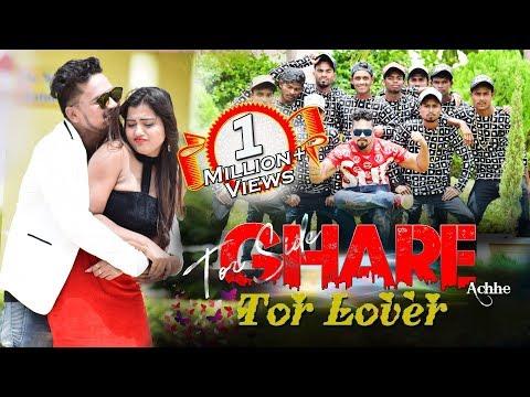Xxx Mp4 Tor Side Ghare Achhe Tor Lover FULL VIDEO Jasobant Sagar Sambalpuri Ll RKMedia 3gp Sex