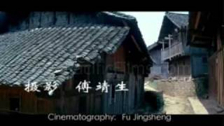 A Girl From Hunan