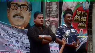 NAIMUR RAZZAQUE TITAS BANGLADESH CHATRO LEAGUE BOGRA