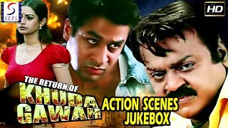 The Return of Khuda Gawah - Action Scene Jukebox of Superhit Movie - Vijayakanth, Flora