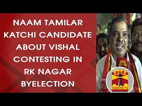 Xxx Mp4 Naam Tamilar Katchi Candidate About Vishal Contesting In RK Nagay By Election 3gp Sex