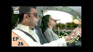 Teri Raza Episode 26 - 28th December 2017 - ARY Digital Drama