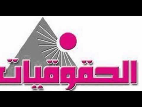 Xxx Mp4 جمعية حقوقيات مصريات جمعية تهتم بحقوق المراة 3gp Sex