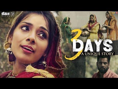 Xxx Mp4 3 Days A UNIQUE STORY ● Full Punjabi Movie 2019 ● Latest Punjabi Movies 2019 ● URBAN PENDU RECORDS 3gp Sex