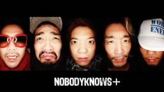 Nobodyknows+ - Sakura さくら (Spring Field version)