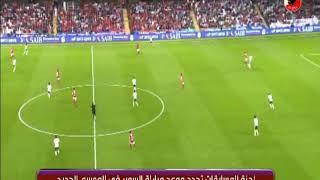 تعرف على اخبار الكرة المصرية 14-1-2018