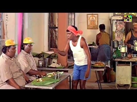 வடிவேலு மரண காமெடி 100% சிரிப்பு உறுதி    Vadivel comedy