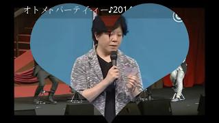 オトメイトパーティー メロきゅんワード 杉山紀彰