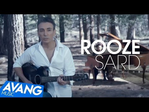 Xxx Mp4 Shadmehr Rooze Sard Unplugged OFFICIAL VIDEO HD 3gp Sex