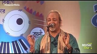 Lal Paharir Deshe Ja | লাল পাহাড়ির দেশে যা | Bhoomi | Soumitra Ray