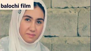 Be Murad full balochi film