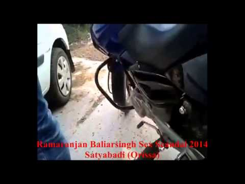 Rama Baliarsingh sex scandal 2014