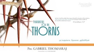 Ps. Gabriel Thomasraj