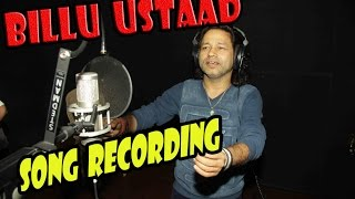 Billu Ustaad Hindi Movie (2016) - Kailash Kher - Vaishali Samant - Muhurat & Song Recording
