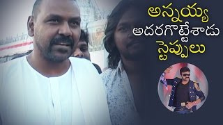 Raghava Lawrence About Khaidi No 150 Intro Song -Gulte.com