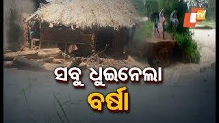 Flood Aftermath In Odisha