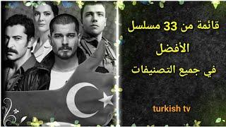 أفضل 3 مسلسلات تركية من كل تصنيف عليك البدأ بها !