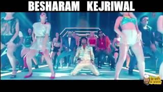 Besharam Kejriwal