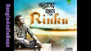O Sathi Ft Rinku   Anurager Manush Album   Bangla Folk Song 2014   YouTube