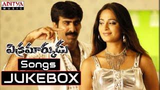 Vikramarkudu Telugu Movie Full Songs    Jukebox    Ravi Teja, Anushka