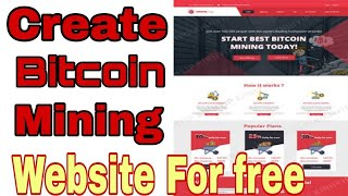 Create Your Own Bitcoin Mining Website | Hyip website in Hindi