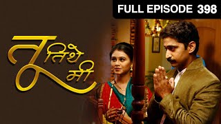 Tu Tithe Mi - Watch Full Episode 398 of 9th July 2013