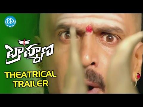 Brahmana Movie Theatrical Trailer    Upendra    Saloni Aswani    Ragini Dwivedi    Srinivas Raju