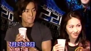 鄭伊健1998年首場演唱會花絮+同一秒 TVB MV 片斷