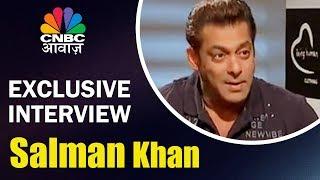 Salman Khan Interview 2017 (Exclusive) | साक्षात्कार | CNBC Awaaz