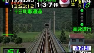 電車でGO!プロフェッショナル仕様 ほくほく線特急はくたか681系