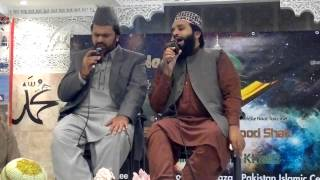 Mix Naat!! | BEST PERFORMANCE Syed Zabeeb Masood & Khalid Hasnain Khalid | Holland, May 2014