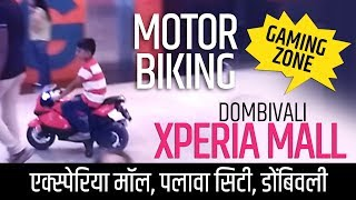 Electronic Bikes at Xperia Mall | Dombivali | Gaming Zone | RC Motorbiking