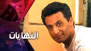التمثيلية التليفزيونية׃ النهايات