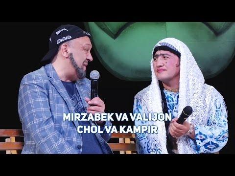 Mirzabek Xolmedov va Valijon Shamshiyev Chol va kampir Mirzo teatri 2016