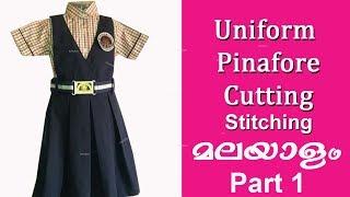 Uniform pinafore cutting and stitching in Malayalam, school uniform girls  part 1