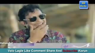 Bangla Comedy natok 2017 // Bit Lobon ft  Pran Rai &  Sabnam Faria