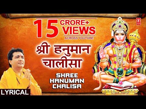 Xxx Mp4 Hanuman Chalisa With Lyrics By Hariharan Full Video Song I Lyrical Video 3gp Sex