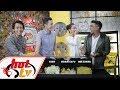 Farah Nabilah & Daler Yusuf - Hot TV Di TV9
