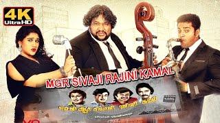 MGR Sivaji Rajini Kamal tamil full movie - 4k   new releases tamil movies 2015
