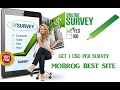 Download Video Download Earn upto 1 usd Per survey solve make money online mobrog Hindi video 3GP MP4 FLV