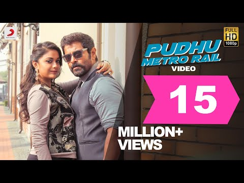 Xxx Mp4 Saamy² Pudhu Metro Rail Video Chiyaan Vikram Keerthy Suresh Devi Sri Prasad Hari 3gp Sex