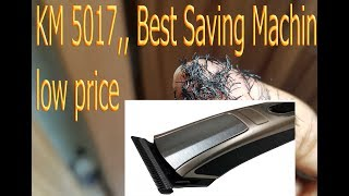 kemei best Trimmer Low price in pickaboo / unboxing haircut machine