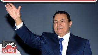 محطات تاريخية في حياة مبارك .. وما الذي ابكاه ؟
