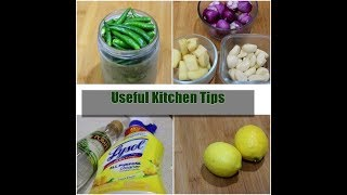 അടുക്കള ജോലി എളുപ്പമാക്കും കിച്ചൻ ടിപ്സ് ||Useful Kitchen Tips||Anu